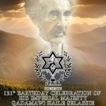 121° Anniversario della Nascita di S.M.I. Haile Selassie I