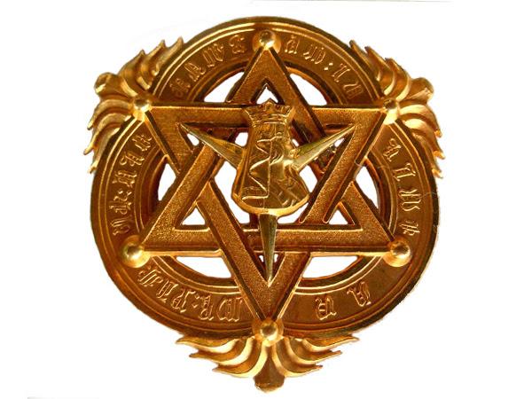 Ordine della Regina di Saba - 2