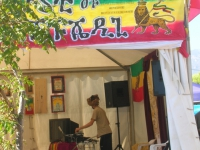 2010_07_House_of_Rastafari_Rototom_0008